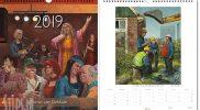 Hij is al uit! – de Marius van Dokkum jaarkalender